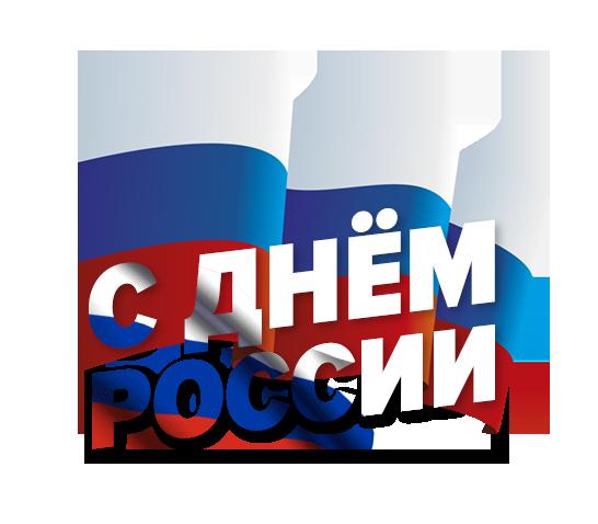 Криминальные новости во владимирской области за неделю