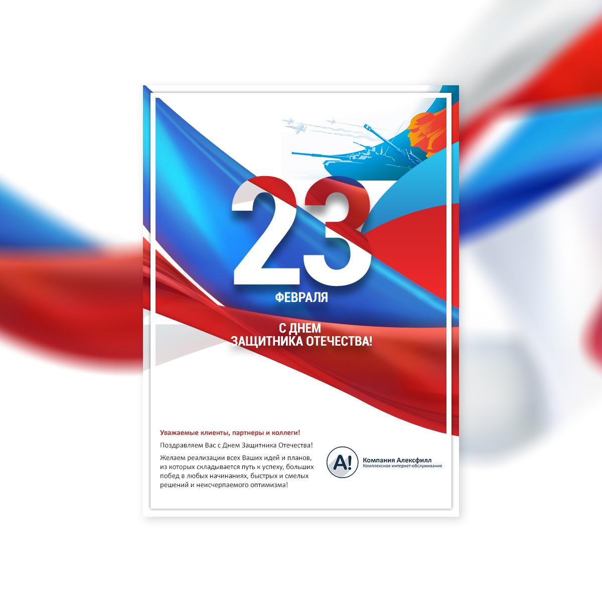 ❶23 февраля дизайн|Купить мыло ручной работы на 23 февраля|Каталог 23 февраля catalog_23 | Joomag Newsstand|А где тут жмакать? ( UX research and UX design)|}