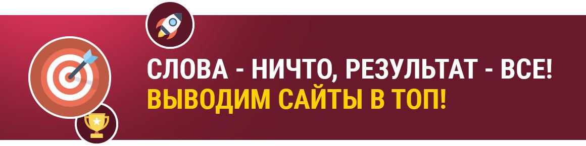 Раскрутка сайта по россии размещение по каталогам Смоленск